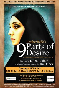 9 Parts of Desire Poster
